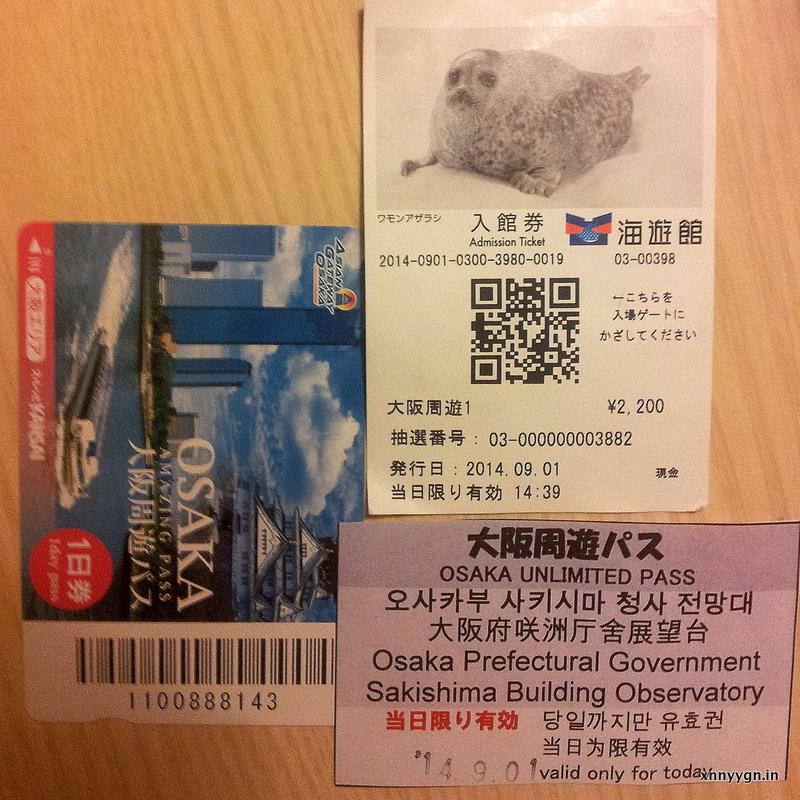 2014-09-01-osaka-ticket